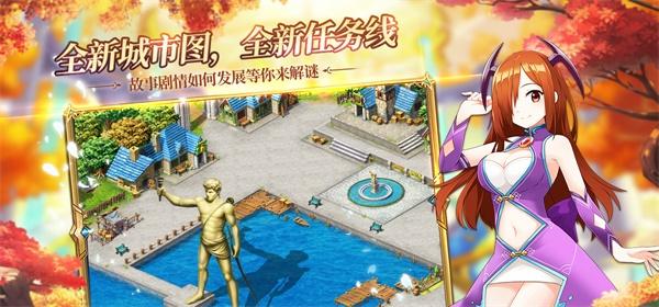 《飘流幻境》将推出终极版本 新地图新活动及全轨日文配音全部开放