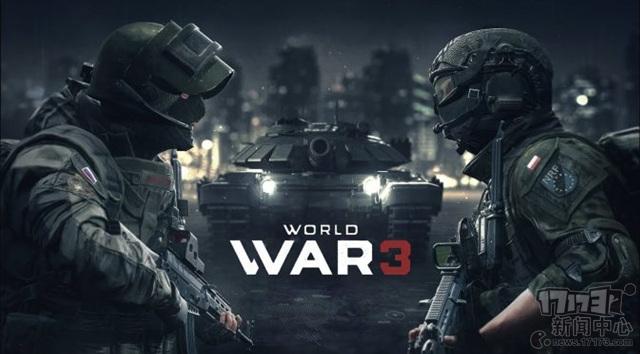 战争模拟新作《第三次世界大战》公布 内含武装小队吃鸡玩法
