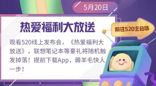 【图3:亲喜欢福利大放送】.png
