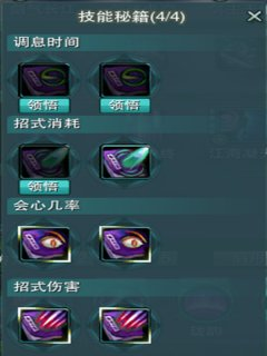 剑气长江.png