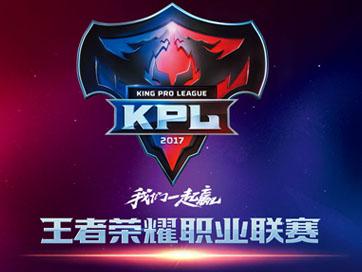 KPL总决赛即将打响;集结吧王者荣耀-总决赛预热专题