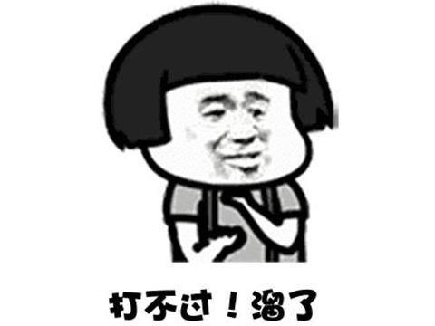 表情包編輯1.jpg