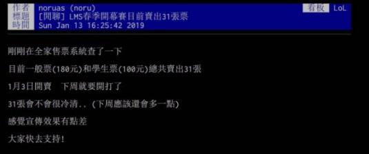 微信截图_20190204112530.png