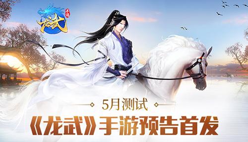 dnf私服又见江湖梦|dnf公益服预告首发