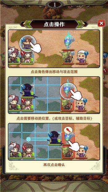 图3 《螺旋英雄谭》游戏截图.jpg