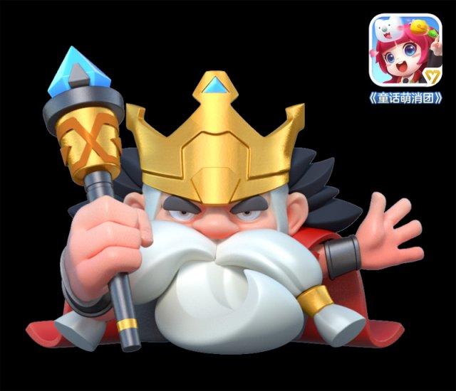 【图3 关卡大Boss矮人国王】.jpg