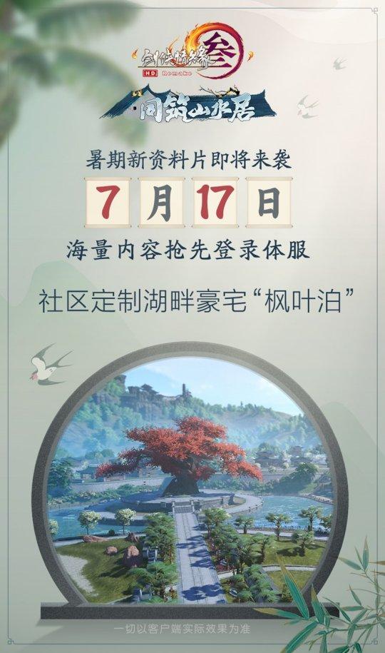 http://www.youxixj.com/youxizhanhui/325421.html
