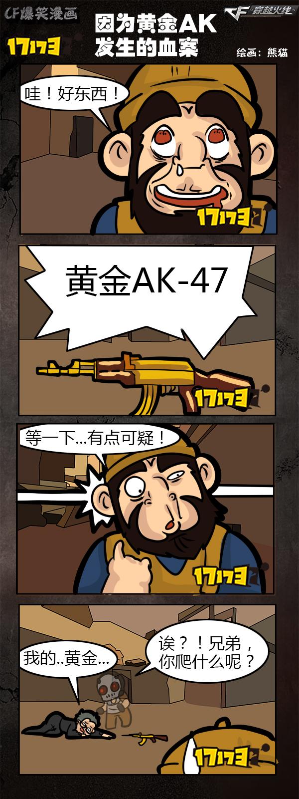 5-4 副本.JPG