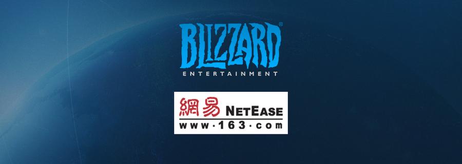 现在可用网易通行证登录暴雪游戏客户端