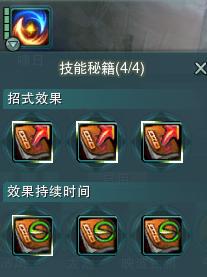 晓日.png