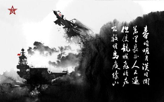插图1-壮志凌云.jpg