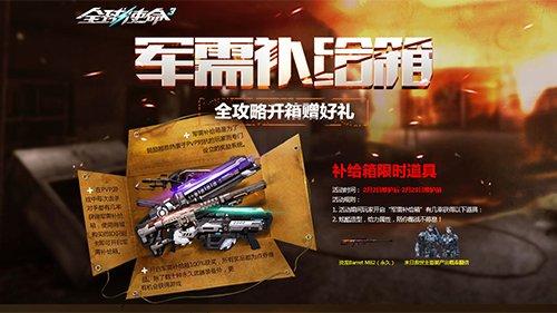 http://www.youxixj.com/wanjiazixun/400831.html