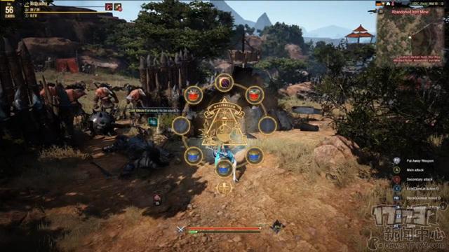 Black Desert Online Xbox One X Gameplay - GDC 2018_20180325162351.jpg