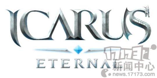 《【天游在线登陆注册】继续吃老本 《伊卡洛斯》IP第二款MMORPG手游开发中》