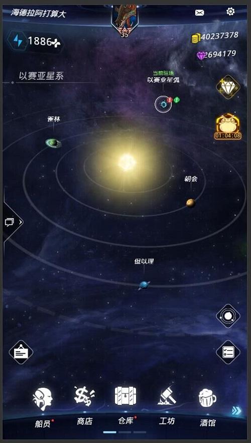 图2:第六星系.jpg