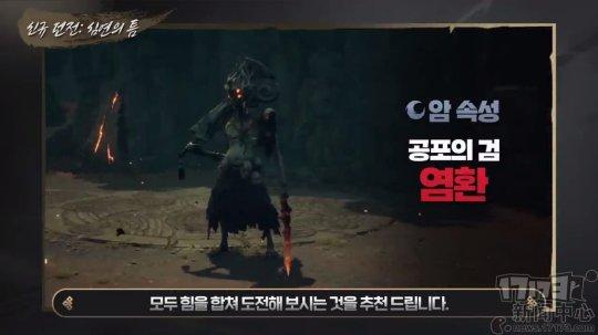 """《剑灵2》10月第二周更新预告:推出全新副本""""深渊缝隙"""""""