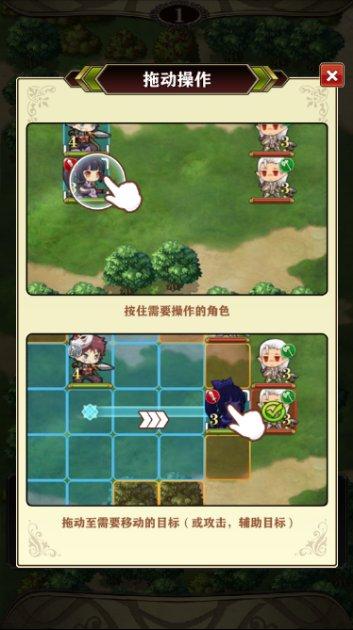 图2 《螺旋英雄谭》游戏界面.jpg