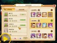 梦幻新玩法门派技能调整龙宫实测!