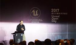 EPIC创始人谈VR