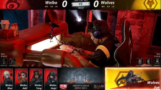 第五人格IVL战报:Weibo监管者矮调临危奉命,协助队伍绝杀Wolves(1)1410.png