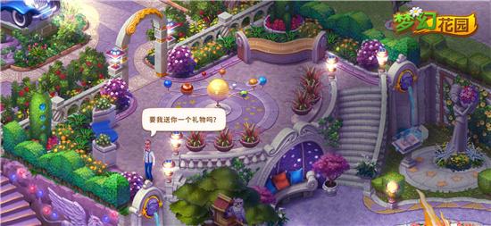 图4:《梦幻花园》天文台.jpg