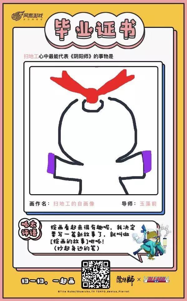 图6.jpeg