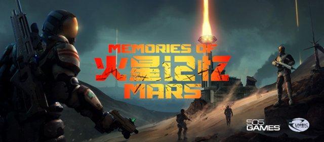 火星记忆主图加logo2.png