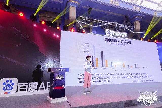 17173赵佳:成熟的产业化和新技术将推动游戏行业探索新的可能