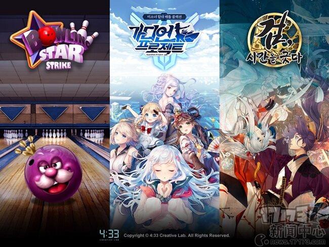 韩国游戏公司正开发《挑战》手游