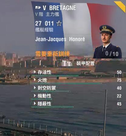 战舰世界亚服7.2法金战役抢先看