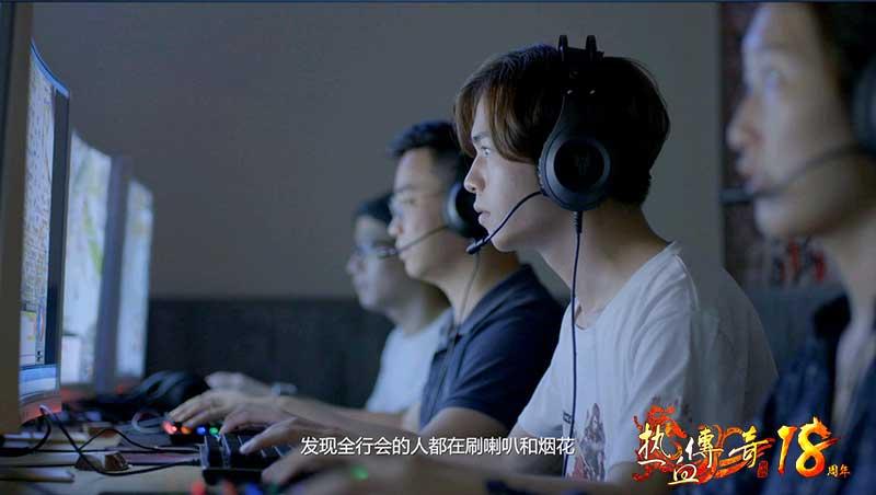 《热血传奇》十八周年庆典微电影上线-迷你酷-MINICOLL