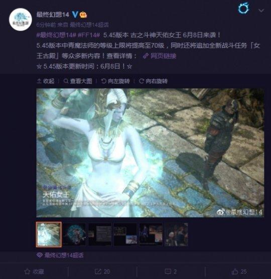 游戏日报: PUBG手游在印度又火了?30秒视频被千万人围观