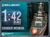 """1:42战舰说故事""""莫斯科""""号巡洋舰(66型)"""