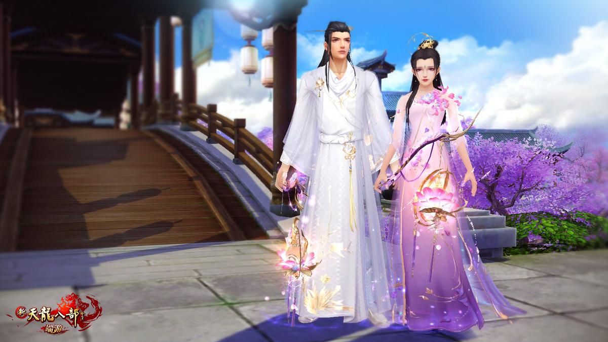 《新天龙八部》穿越千年而来,云云的同款时装谁能不喜欢?