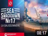【战舰世界】海战天龙#17 La Galissonniere