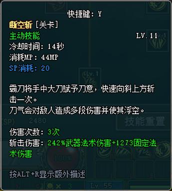 霸刀1.png