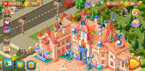 图2:《梦幻花园》新皮肤-马戏团.jpg