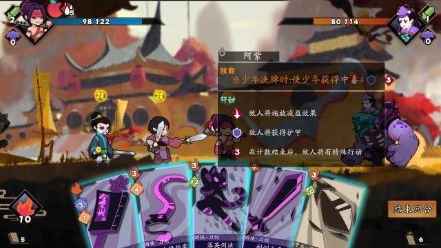 """《古今江湖》评测8.8分 古典武侠版""""杀戮尖塔"""""""