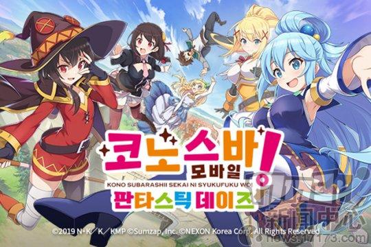 《【天游在线登陆注册】日本手游《美好世界FD》被NEXON签下 明年上线全球》