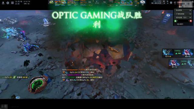 Dota2超级Major:对线梦想CCNC单杀Sumail OpTic 2-0轻松送走EG