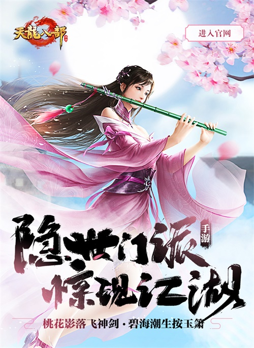 http://www.youxixj.com/yejiexinwen/275813.html