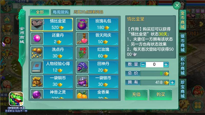 【图5 玫瑰礼包】.jpg
