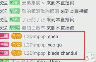 IMP想要离开LDG