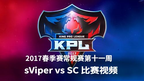 王者荣耀kpl,王者荣耀kpl比赛视频