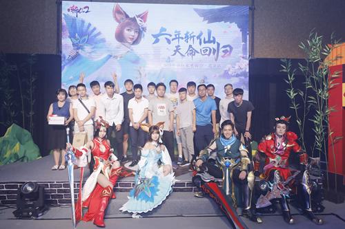 图9玩家和主创合照.JPG