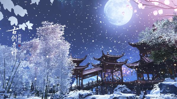 图004仙府夜晚雪景.jpg