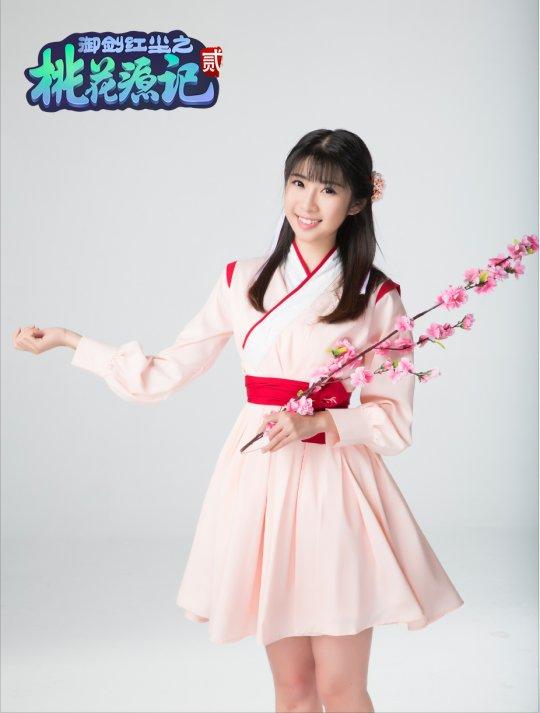 桃花女神1.jpg
