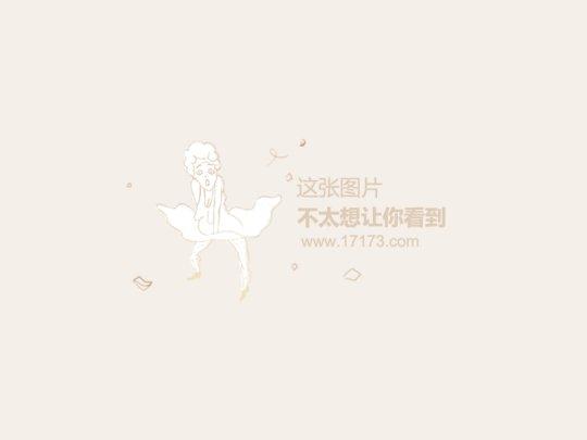 【图6 远古精魄】.jpg