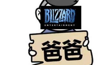 做游戏最拼的公司?