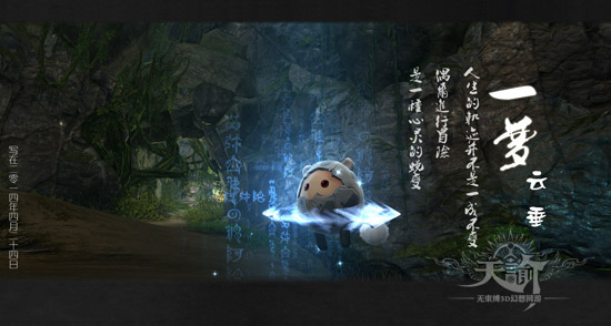 谕见首测苏澜记者团游记:一梦云垂